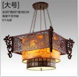 上古灯饰现代中式灯吊灯客厅餐厅茶楼灯实木雕花古典羊皮灯具