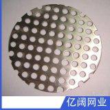 廠家供應篩選圓片衝孔板機器防護衝孔網裝飾衝孔網板經久耐用