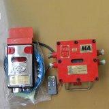 DJ4Y/220车载瓦斯断电仪 电机车用甲烷断电仪  DJB4瓦斯断电仪