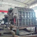 废旧轻薄金属破碎机 易拉罐粉碎机 油漆桶破碎机 粉碎设备供应商