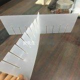 磨砂pp板 防静电实心胶片 手袋箱包内用衬板