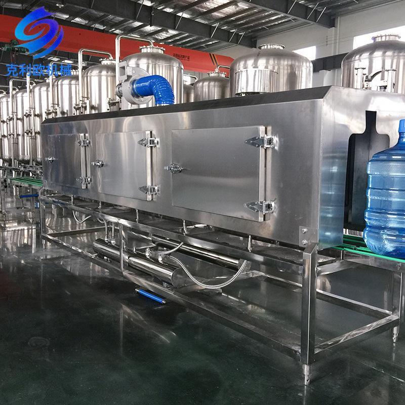 全自动大桶水灌装机 全自动 纯净水 矿泉水 桶装水灌装线