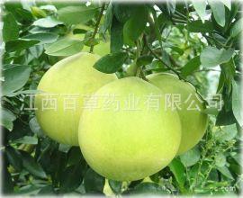 圆柚油 源头工厂直销 植物香料油 圆柚精油
