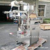 火锅油液体快速封口机 海蜇调味料酱体分装机橄榄油立式包装机