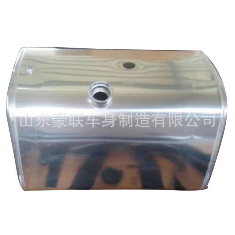 陕汽德龙H6000铝合金油箱106/70/70 500升厂家直销厂家价格图片