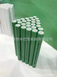 20-110mm PPR冷热水管挤出管材生产线设备