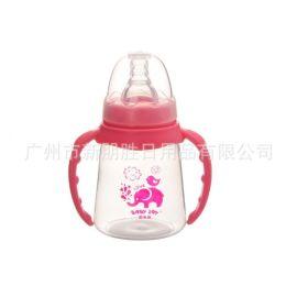 母嬰用品 带手柄带吸管自动PP奶瓶150ml