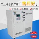 安徽UV固化LED冷水机厂家供货 工业风冷冷水机