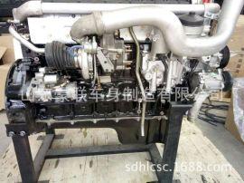 AZ9921160200 曼440马力离合器压盘 曼MC11发动机离合器压盘原厂