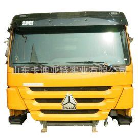 中国重汽豪沃集装箱模型 工程车卡车汽车模型定制厂家