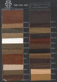 进口环保木纹纸