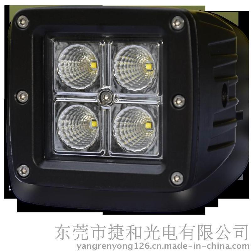 JH-8012-IP68-雾灯