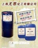 水性PU表面处理剂用手感剂