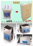 BK-B系列超声波清洗机、大型超声波自动清洗机