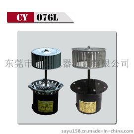 【热】SMT高温热风马达、SAYU-CY076L高温马达、电子设备高温马达批发