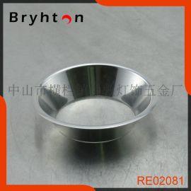 【伯敦】  铝制2寸直插反射罩_RE02081
