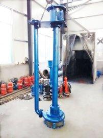 CSL立式渣浆泵合金材质