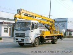 济南峻峰SJCZ0.15-12车载折臂式升降平台
