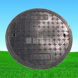 供应D400 Φ700x70成都高分子井盖树脂复合井盖