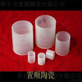 塑料拉西环PP拉西环聚丙烯拉西环白色拉西环PTFE填料塑料填料