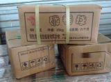 安徽銅陵銅冠磷銅球、磷銅角