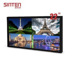 22英寸液晶监视器 高清视频监控设备