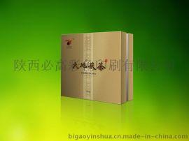 专业生产设计茶叶彩印包装