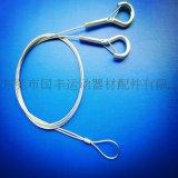 供應彈簧鉤子燈飾鋼絲繩