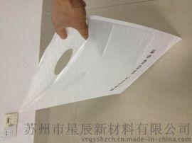 特殊定制手提购物袋 防震防摔 牛皮纸复合气泡袋 可印刷LOGO 定量生产 源头厂家