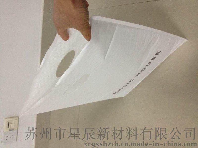 特殊定制高档手提购物袋 防震防摔 牛皮纸复合气泡袋 可印刷LOGO 定量生产 源头厂家