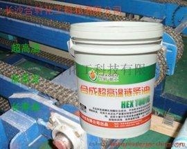 安徽高温链条油/合肥高温合成链条油 安徽260度无毒链条油