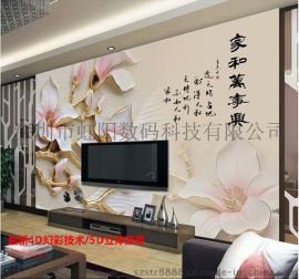 4D艺术背景墙打印机厂家