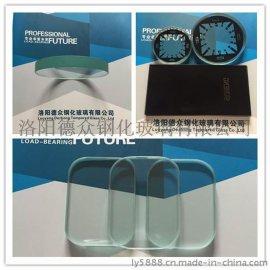 钢化视镜玻璃/耐高温视窗玻璃