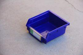 北京物流箱  北京零件盒  北京塑料托盘  北京周转箱