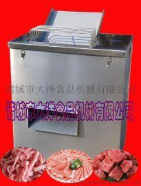 大洋牌鲜肉切丁机,自动切肉机