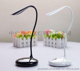 **神器 LED软管台灯 充电小台灯 天鹅台灯 旅游照明灯 小夜灯 阅读灯 JK853