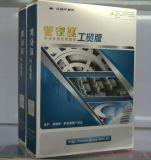 中山管家婆工厂管理软件 生产管理软件