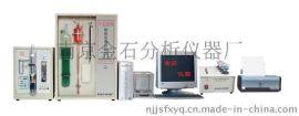 金属材质化学分析仪器