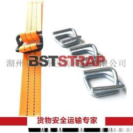 【BSTSTRAP】50mm 厂家订制生产供应钢丝打包扣 打包扣