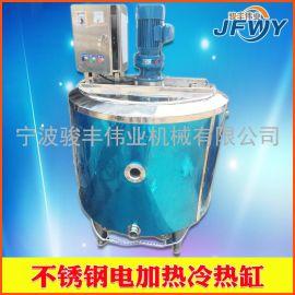 不锈钢卫生级三层立式搅拌冷热缸