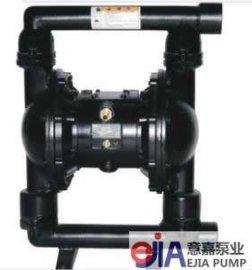 QBK-25新型气动隔膜泵