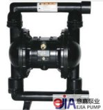 QBK-25新型氣動隔膜泵