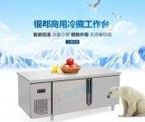 供应商用冷柜 二门保鲜柜多少钱 厨房冷柜哪个牌子好