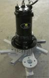 南京科莱尔潜水曝气机 ,离心式潜水曝气机 AP150曝气机