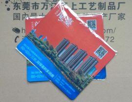 武汉市订做鼠标垫厂家 武汉鼠标垫定做厂家 印制广告二维码