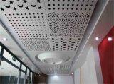 門頭衝孔鋁單板 裝飾美觀、高大上 三亞雕花鋁單定製