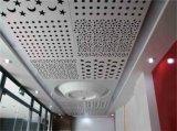 门头冲孔铝单板 装饰美观、高大上 三亚雕花铝单定制