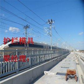 公路护栏模具,桥梁护栏模具价格-护栏模具