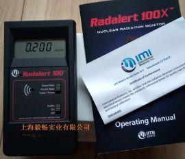 RADALERT100便携式辐射检测仪