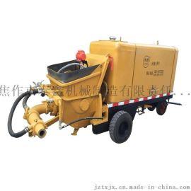 申鑫牌高压输送泵   泵送式湿喷机  混凝土湿喷机